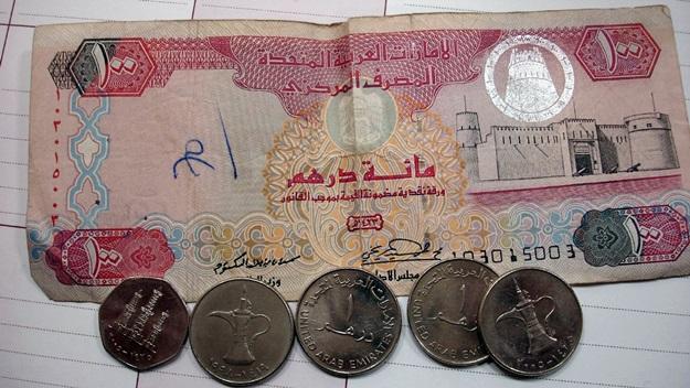 Arabské dirhámy | © stepnout